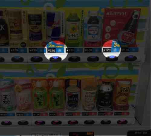 自動販売機8%増税