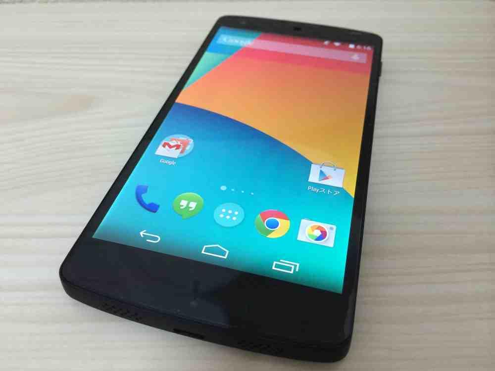 Nexus 5-simフリー Android