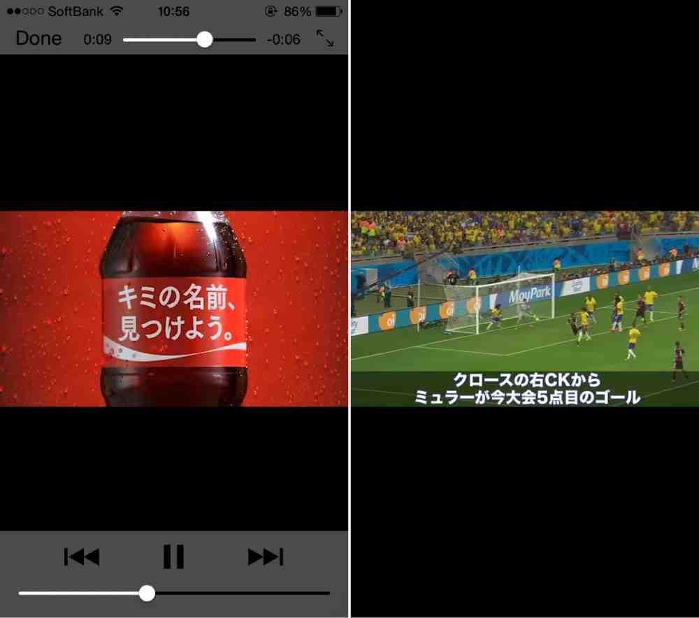 ワールドカップ試合結果まとめ動画