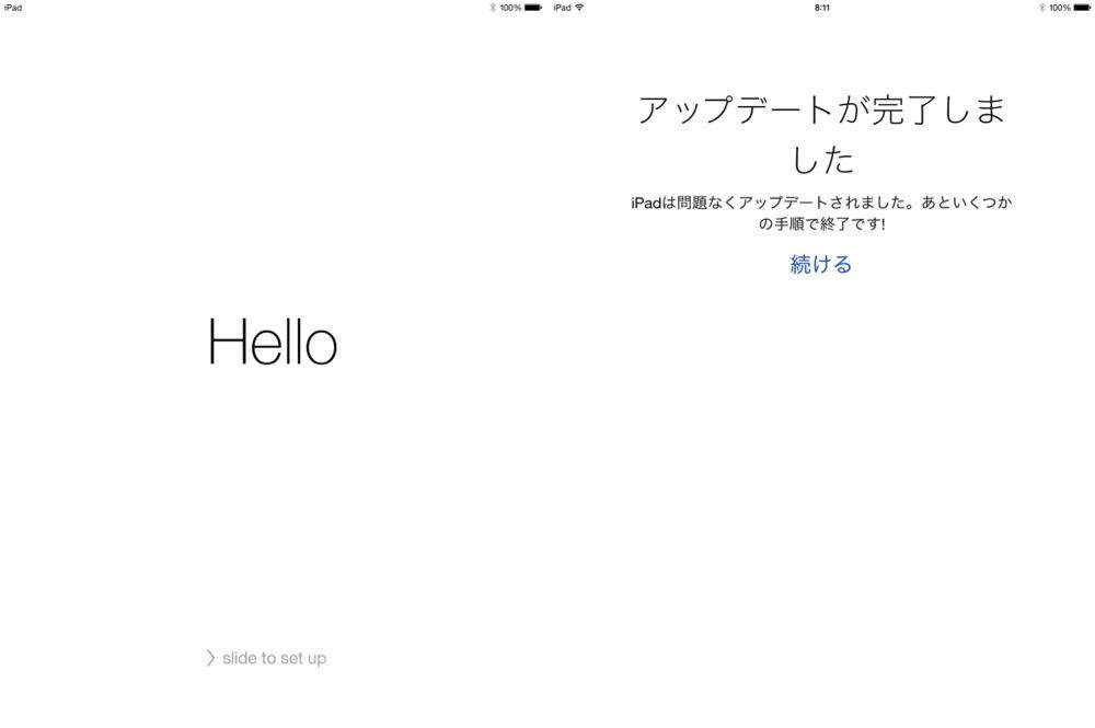 iPhone・iPadのiOS7からiOS8へのアップデート手順