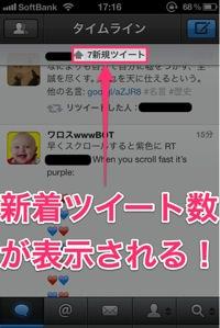 Tweetbot 1210222051 2