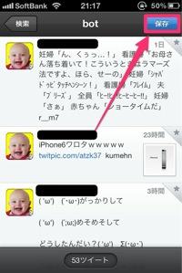 Tweetbot 1210222126