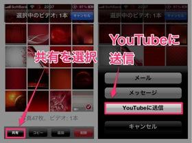 Youtube 1212111337