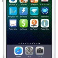 ブログ用iphoneアプリ