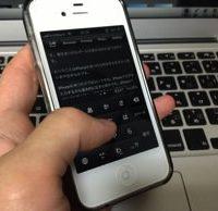 iPhone左手持ち
