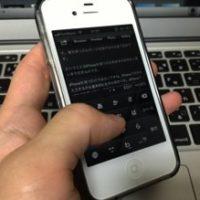 iphone-依存