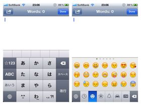 iphone顔文字