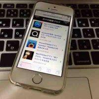 iphone-tpu-clear-case