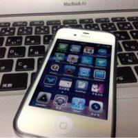 iphoneapp-201305