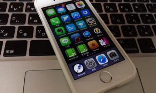 iphone5sアプリ