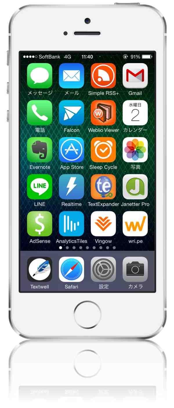 iphoneapp37