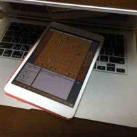 keyboard-cleaner