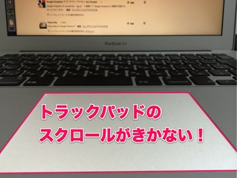 mac-trackpad-scroll