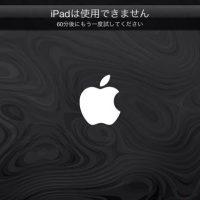 passcode-lock