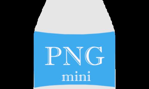 png-mini